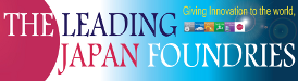 Leading Japan Foundries