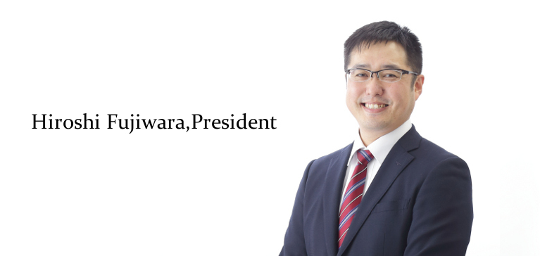 Mensagem do Presidente