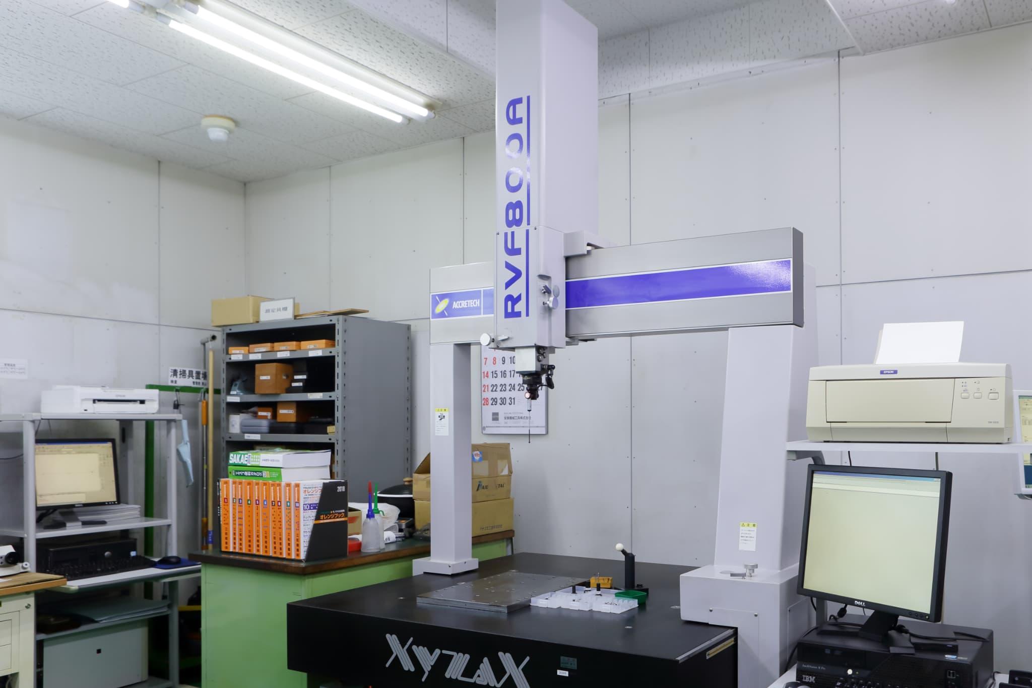 Precision Machinery No. 1 Plant